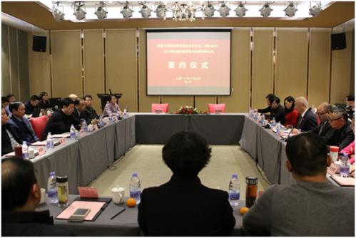 财经网:久有投资基金签约上海爱博体育手机版APP下载新能源 打造新能源汽车产业链制高点