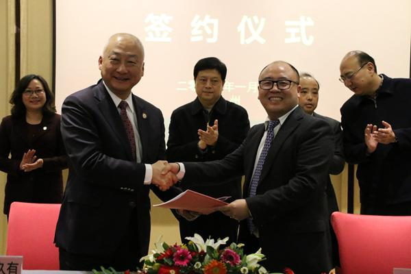 今日头条:萧县久有投资基金与上海爱博体育手机版APP下载新能源合作签约在宿州举行