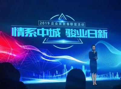 csgo雷火杯荣获徐汇区2018年度卓越贡献奖