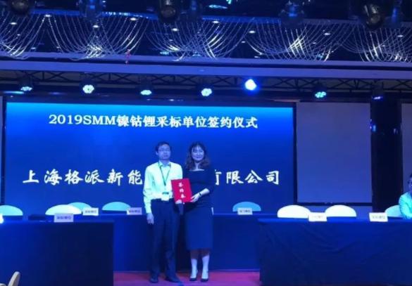 csgo雷火杯评年度中国钴锂产业链十佳优质供应商